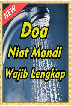 Doa Niat Mandi Wajib Lengkap screenshot 1