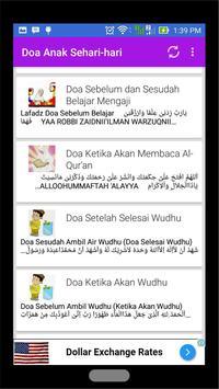 YukBaca - Doa Anak Bergambar screenshot 1