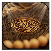 Quran Mp3 Full icon