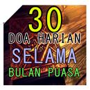 30 Doa Bulan Puasa Ramadhan APK