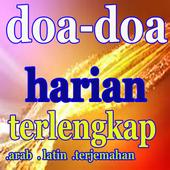 doa doa harian terlengkap icon