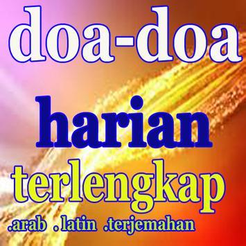 doa doa harian terlengkap poster