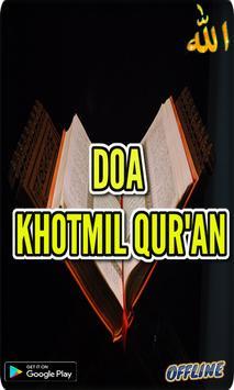 Doa Khataman Al-Qur'an (Khotmil Qur'an) screenshot 1