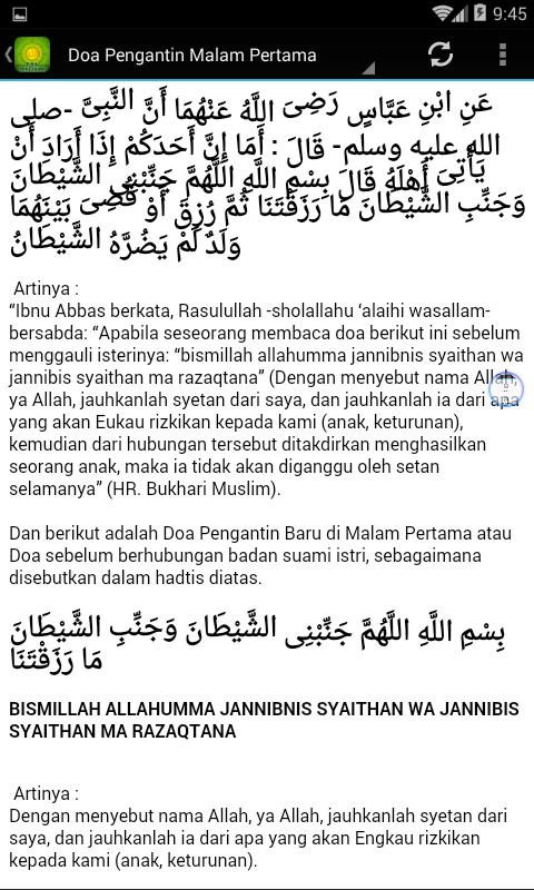 Doa Pengantin For Android Apk Download