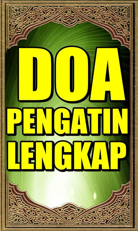 Doa Pengantin Lengkap poster