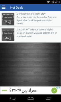 CTS - Saayrat Corporate Tariff screenshot 2
