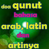 Doa Qunut Bahasa Arab Latin Dan Artinya For Android Apk Download