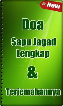 Doa Sapu Jagad Lengkap poster