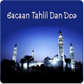 Bacaan Tahlil & Terjemahnya