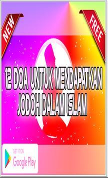 12 Doa untuk mendapatkan Jodoh dalam Islam apk screenshot