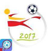 São Vicente Cup 2017 icon