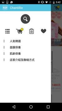 Chantillie apk screenshot