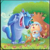 ikon اجمل و افضل قصص الاطفال المشوقة