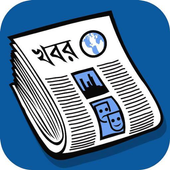 BanglaPapers - latest Bangla News & newspaper apps icon