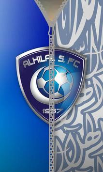 Al Hilal Zipper Lock screenshot 1