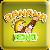 Banana Kong Adventure icon