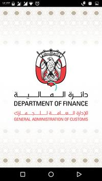 Abu Dhabi Customs poster