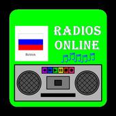 Radio Russia Free icon