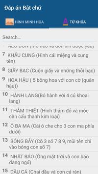 Dap an bat chu apk screenshot