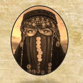 Dokanshali vintage &antiques icon