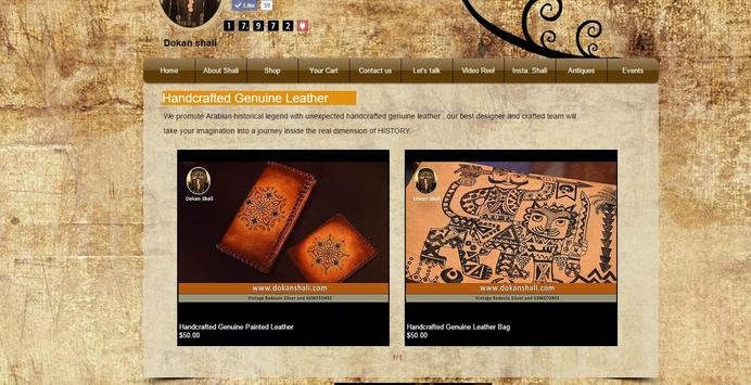 Dokanshali vintage &antiques screenshot 17