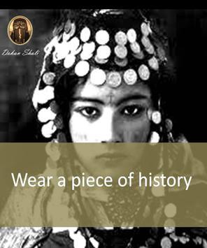 Dokanshali vintage &antiques screenshot 18