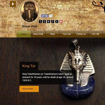 Dokanshali vintage &antiques screenshot 29