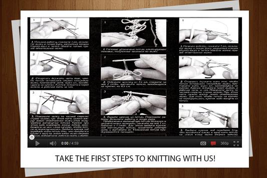 Simple knitting lessons poster