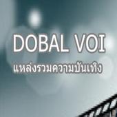 DOBAL VOI icon