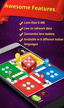 Ludo STAR™ - The King Of Parchis screenshot 5