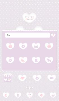 Fluffy Bunny 도돌런처 테마 screenshot 1
