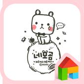 네모곰(너의별) 도돌런처 테마 icon