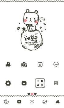 네모곰(너의별) 도돌런처 테마 poster
