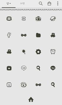 네모곰(너의별) 도돌런처 테마 apk screenshot