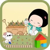 옥철이(정원가꾸기) 도돌런처 테마 icon