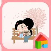 옥철이(벚꽃사랑) 도돌런처 테마 icon