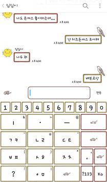 yellow traffic light 카카오톡 테마 apk screenshot