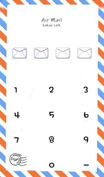 에어메일 카카오톡 테마 screenshot 5