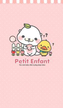 아기수달 앙팡 카카오톡 테마 poster