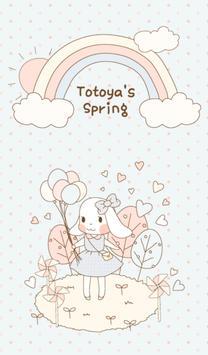 토토야의 봄 카카오톡 테마 poster