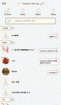 토토야의 봄 카카오톡 테마 apk screenshot