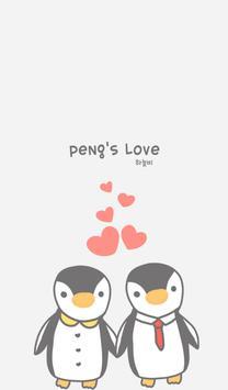 펭귄의 사랑 poster