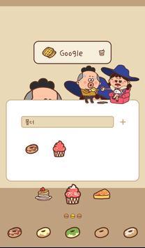 우수커플(카페) 도돌런처 테마 apk screenshot