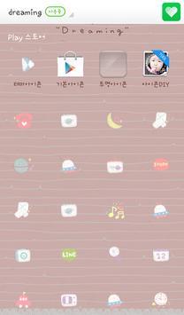 dreaming 도돌런처 테마 screenshot 3