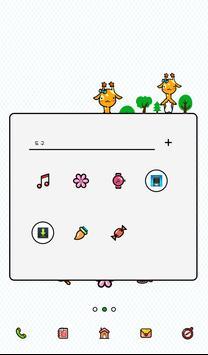 미니애니멀(린이) 도돌런처 테마 screenshot 1