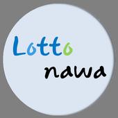 로또나와 icon