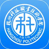 杭州科职院图书馆 icon