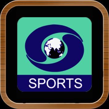 DD Sports Live TV screenshot 1