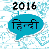 10000+ Hindi Status 2016 icon