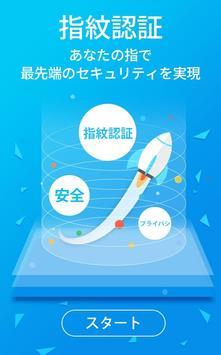 Fingerprint Addon for Dolphin poster
